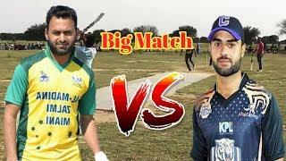 Semi Final Match|Khurram Chakwal Sagheer khan Hafiz Pola vs Arslan Achi butt Saqi Shah Banto bhi
