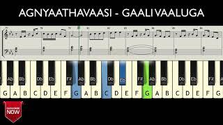 AGNYAATHAVAASI - GAALI VAALUGA ( HOW TO PLAY ) MUSIC NOTES