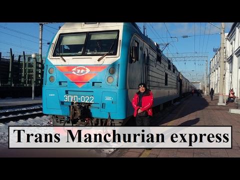 Russia (Trans Manchurian Express/Irkutsk to Harbin) Part 35