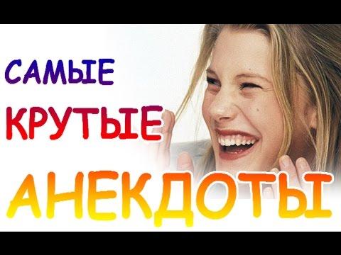 Анекдоты про Наташу -