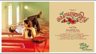Chilluveyil Audio song from Chemparathippoo | Vijay Yesudas