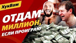 Исмаилов и Емельяненко ДОГОВОРИЛИСЬ О БОЕ / Мага ответил Гаджиеву | ХукВам