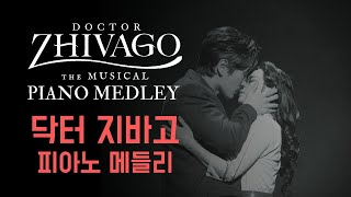 Doctor Zhivago the Musical: Pi…