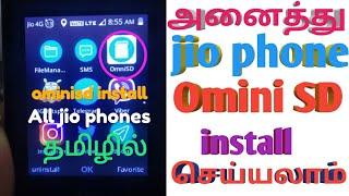 (தமிழ்) How To Install Omnisd In Jio Phone Without Pc Not Working How To Install Omnisd Android Apps