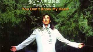 Download You Don't Know My Heart MP3 song and Music Video