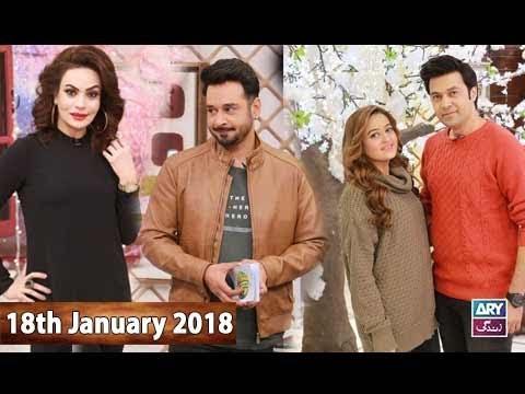 Salam Zindagi With Faysal Qureshi - 18th January 2018 - Ary Zindagi