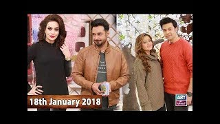 Salam Zindagi With Faysal Qureshi - Umair Laghari & Sadaf Umair - 18th January 2018