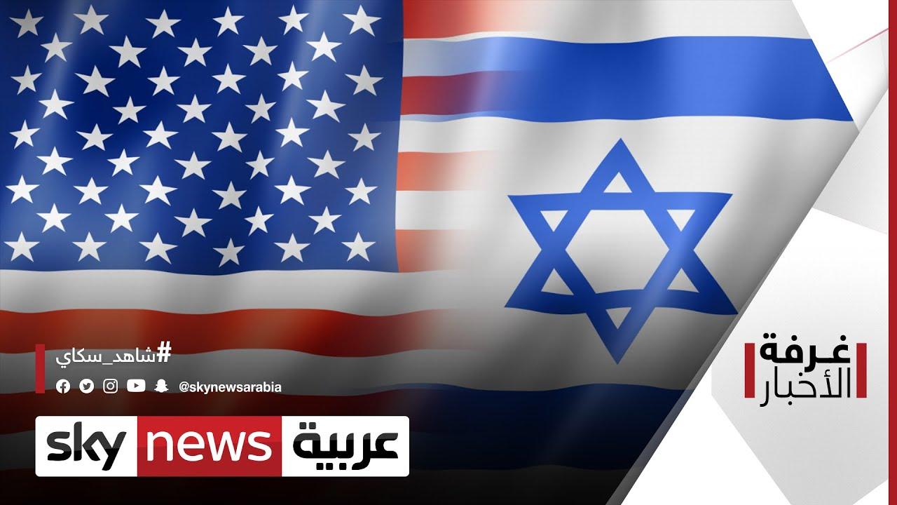 أميركا وإسرائيل.. حوار استراتيجي للتنسيق الإقليمي | #غرفة_الأخبار  - نشر قبل 4 ساعة