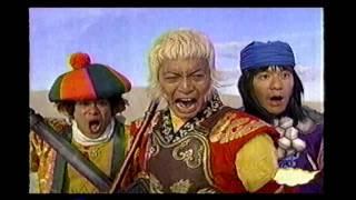 2006年ごろのテレビドラマ西遊記のCMです。香取慎吾さん、深津絵里さん...