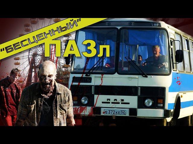 РЕДКИЙ!!! ПАЗ 3206 Вездеход 4х4/ Тест-драйв и обзор автобуса   Pro Автомобили