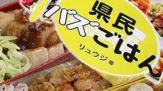 おしながき:四日市トンテキ・にんじん子和え・焼き漬け えび飯・ならえ...