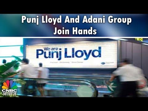 Punj Lloyd And Adani Group Join Hands | छोटे शेयर, बड़ा एक्शन | CNBC Awaaz