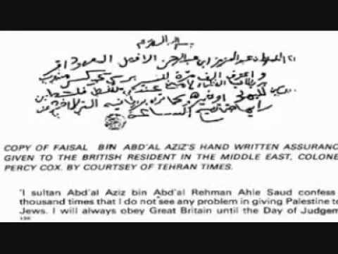 Wahhabiten haben einen Pakt gegen den Islam...