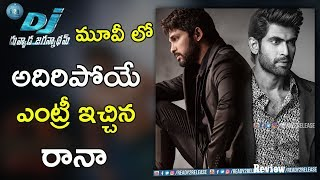 Rana Shocking Entry in Duvvada Jagannadham Movie | Nene Raju Nene Mantri | Allu Arjun | Rana
