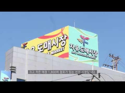 부산자유시장 자유문화공모전 - public relations book