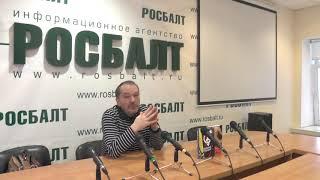 Лев Щеглов - «Секс. Человек. Общество»