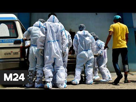 В Индии более 300 человек были госпитализированы с неизвестной болезнью - Москва 24