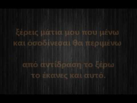 den tairiazete sou lew pantelis pantelidis KARAOKE BY NOULIS