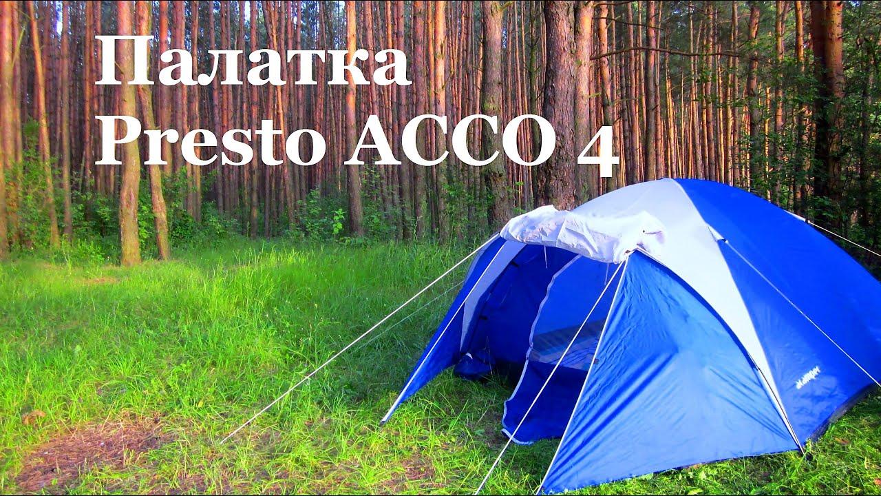 Треккинговая палатка Alexika freedom 2 plus - YouTube