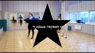 Первый урок для начинающих детей по восточным танцам