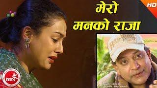 New Nepali Lok Dohori 2074 | Mero Manko Raja - Devi Gharti | Ft.Ganesh Upreti & Siru Bista
