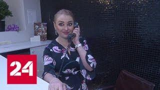 Красота в кредит: поход в SPA обернулся долгами и проблемами со здоровьем - Россия 24