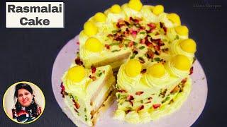 रसमलाई से केक बनाना कितना आसान है  | Rasmalai Cake Recipe In Hindi | MintsRecipes Hindi