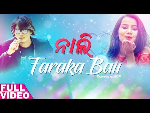 Nali Faraka Bali - Odia Cover Video - New Version - Full Video