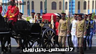 حصاد ٢٠١٦.. ١٩ محطة ترصد «عام الأزمات» في مصر