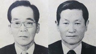 전사섭(설장고)·전사종(상쇠) 일행 '정읍 우도 풍물굿…