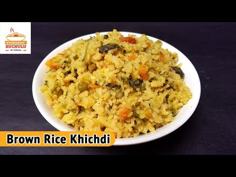 Brown Rice Khichdi | Khichdi Recipe | Brown Rice Khichdi for Weight Loss | Hyderabadi Ruchulu