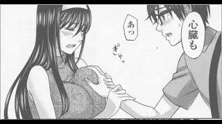 DEADTube ~デッドチューブ~(4)