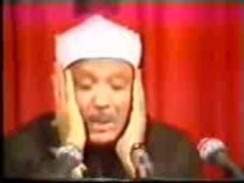 Abdul Baset Abdel Samad, عبد الباسط سورة الانفطار