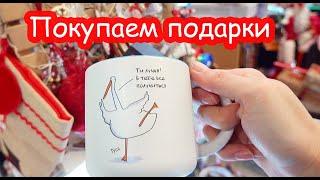 VLOG Поздравили пенсионеров с Новым Годом. Покупаем подарки