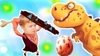 Игры про Динозавров для Детей Большой Сборник Lion Boy