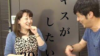ガリットチュウの本田圭佑こと福島が寝る前用に「ゆるニヤ動画」を作り...