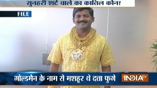 Pune's 'Gold Shirt' Man Brutally Murdered with Stones Mp3