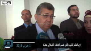 مصر العربية   وزير التعليم العالي: نناقش تقسيم الجامعات الكبيرة إلى صغيرة