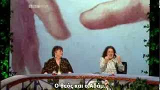 QI S04E13-December-2006-part 2/2 - Greek subtitled