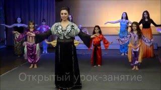 Открытый урок занятие   Восточные танцы