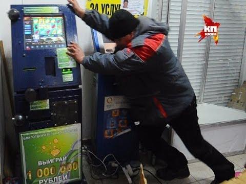В Москве демонтировали игровые автоматы