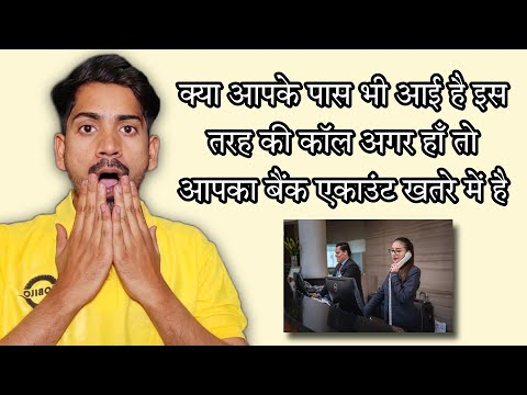 How To Unlimited Fake Call Kisi Bhi Number Se Receive Karo By [Socho