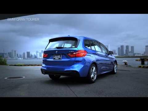 アクトオン新車情報 BMW 2シリーズ グラン ツアラー