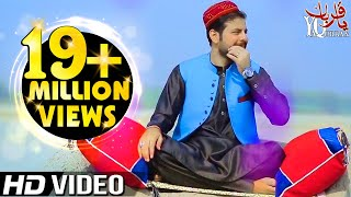 Download Pashto new Songs 2017 HD Sor Pezwan - Zubair Nawaz Official Mp3 and Videos