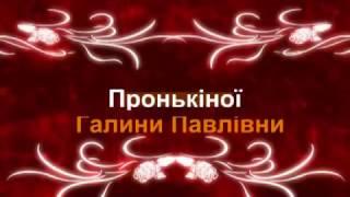 Майстер-клас учителя початкових класів Пронькіної Галини Павлівни