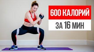 ЭТА ТРЕНИРОВКА ЗАМЕНИТ 15 000 ШАГОВ Тренировка для похудения дома НА ВСЁ ТЕЛО