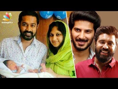 ആസിഫിന്റെ  കുഞ്ഞുമാലാഖ | Asif Ali becomes father to a baby girl | Latest Malayalam Cinema News