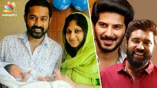ആസിഫിന്റെ  കുഞ്ഞുമാലാഖ | Asif Ali becomes father to a baby girl | Latest Malayalam Cinema News