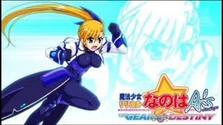 Mahou Shoujo Lyrical Nanoha A's Portable: The Gears of Destiny - Takamachi Vivio's Theme