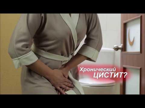 Уронефрон - промо ролик в Киргизии